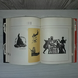 Экслибрисы художников РФ 500 экслибрисов 1971, фото №9