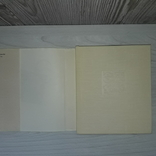 "Экслибрис 1970 Издательство ""Книга"", фото №4"