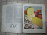Книга о вкусной и здоровой пище 1964 Кулинария 423стр, фото №6