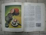 Книга о вкусной и здоровой пище 1964 Кулинария 423стр, фото №7
