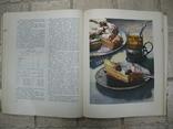 Книга о вкусной и здоровой пище 1964 Кулинария 423стр, фото №9