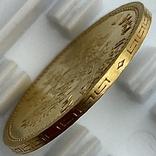 5 рублей. 1904. Николай II. (АР) (золото 900, вес 4,30 г) 3., фото №6