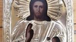 Ікона Ісус, латунь, 17,5х14,4 см, фото №7