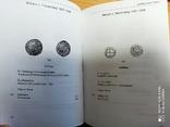 Каталог.Neumann Erich .Монети Тевтонського ордену, Пруссії, Лівоні, фото №7