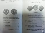 Каталог.Neumann Erich .Монети Тевтонського ордену, Пруссії, Лівоні, фото №8