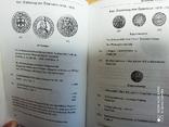 Каталог.Neumann Erich .Монети Тевтонського ордену, Пруссії, Лівоні, фото №10