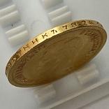 10 рублей. 1899. Николай II. (ФЗ) (золото 900, вес 8,57 г) 6., фото №4
