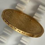 10 рублей. 1899. Николай II. (ФЗ) (золото 900, вес 8,57 г) 6., фото №6