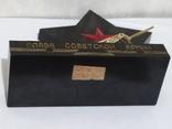 Сувенир Слава Советской Армии, фото №5