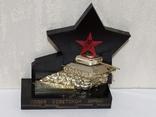 Сувенир Слава Советской Армии, фото №2
