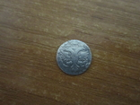 Алтын 1704г.Серебро Копия., фото №3