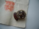 Знак БГТО с Удостоверением 1951 год, фото №2