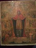 Икона Всех Скорбящих Радость, фото №2