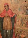 Икона Всех Скорбящих Радость, фото №5
