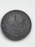 1 руппи 1910 Германская Восточная Африка серебро, фото №3