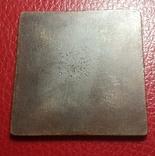 5 копеек 1726, квадрат, копия, фото №3