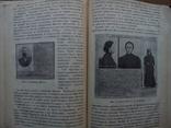 Охранное отделение Царская охранка 1918 г. С иллюстрациями, фото №10