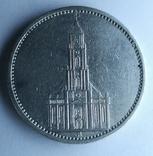 5 марок 1935 А Кирха Гарнизонная церковь в Потсдаме, фото №2