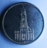 5 марок 1935 А Кирха Гарнизонная церковь в Потсдаме, фото №4