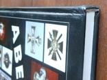 Каталог для коллекционеров Аверс 1 Практическое руководство для коллекционеров, фото №4