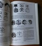 Каталог для коллекционеров Аверс 1 Практическое руководство для коллекционеров, фото №6