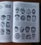 Каталог для коллекционеров Аверс 1 Практическое руководство для коллекционеров, фото №7
