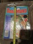 Комплект брошюр 20 шт рецепты, фото №3