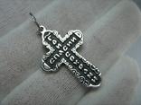 Новый Серебряный Крест Крестик Распятие Господи спаси и сохрани 925 проба Серебро 450, фото №3