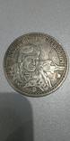 Медаль В.П. Чкалов 18 июня 1937 СССР копия, фото №2