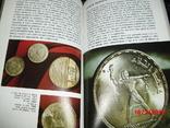 Книга монеты-на иностранном языке, фото №6