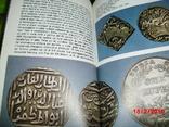 Книга монеты-на иностранном языке, фото №7