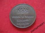 Швеция 2 эре 1954 TS, фото №3