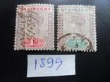 Британские колонии. Сент-Винсент. 1899 г. Виктория. гаш, фото №2
