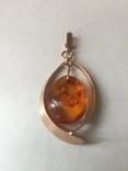 Золотой кулон с янтарем из СССР, фото №2
