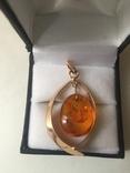 Золотой кулон с янтарем из СССР, фото №5