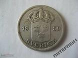 Швеция 50 эре 1930 G, фото №3