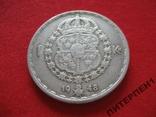 Швеция 1 крона 1948 TS, фото №3