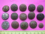 Колекція царських пуговиць з різними написами, фото №2