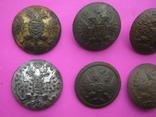 Колекція царських пуговиць з різними написами, фото №7