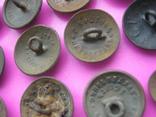 Колекція царських пуговиць з різними написами, фото №12