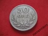 Швеция 50 эре 1928 G, фото №2