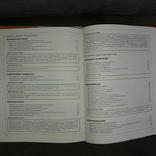 """Энциклопедия """"Аванта"""" Выбор профессии 2006, фото №11"""