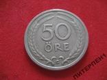 Швеция 50 эре 1940 G, фото №2