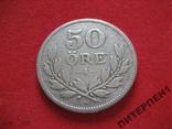 Швеция 50 эре 1927 W., фото №2