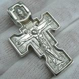 Серебряный Крест Архангел Михаил Распятие Спас Нерукотворный Богородица 925 проба 574