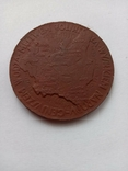 """Памятная медаль""""Окончания 10 летней войни 1920-1930, фото №3"""
