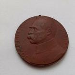 """Памятная медаль""""Окончания 10 летней войни 1920-1930, фото №2"""