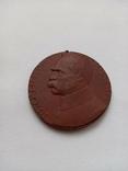 """Памятная медаль""""Окончания 10 летней войни 1920-1930, фото №5"""