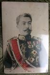 Император Мейдзи (Муцухито)+15 видов Японии, фото №2