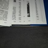 """Энциклопедия """"Аванта"""" Всемирная история 2005, фото №7"""